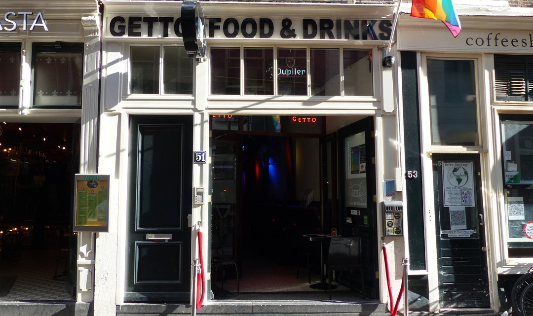 Entrance view of Getto
