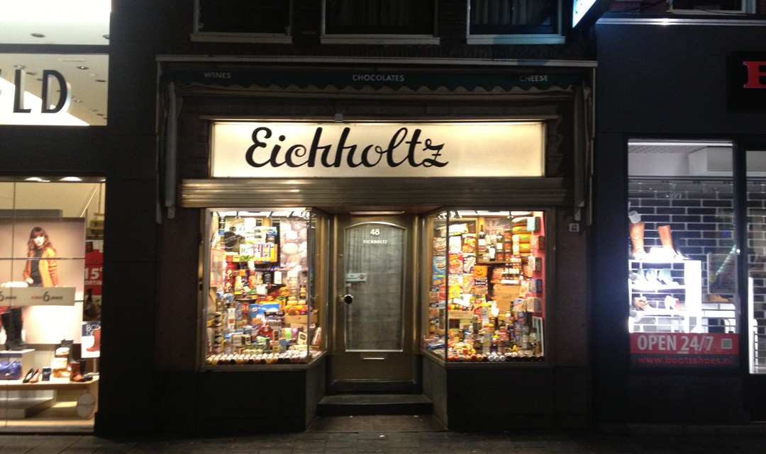 Shop front by night