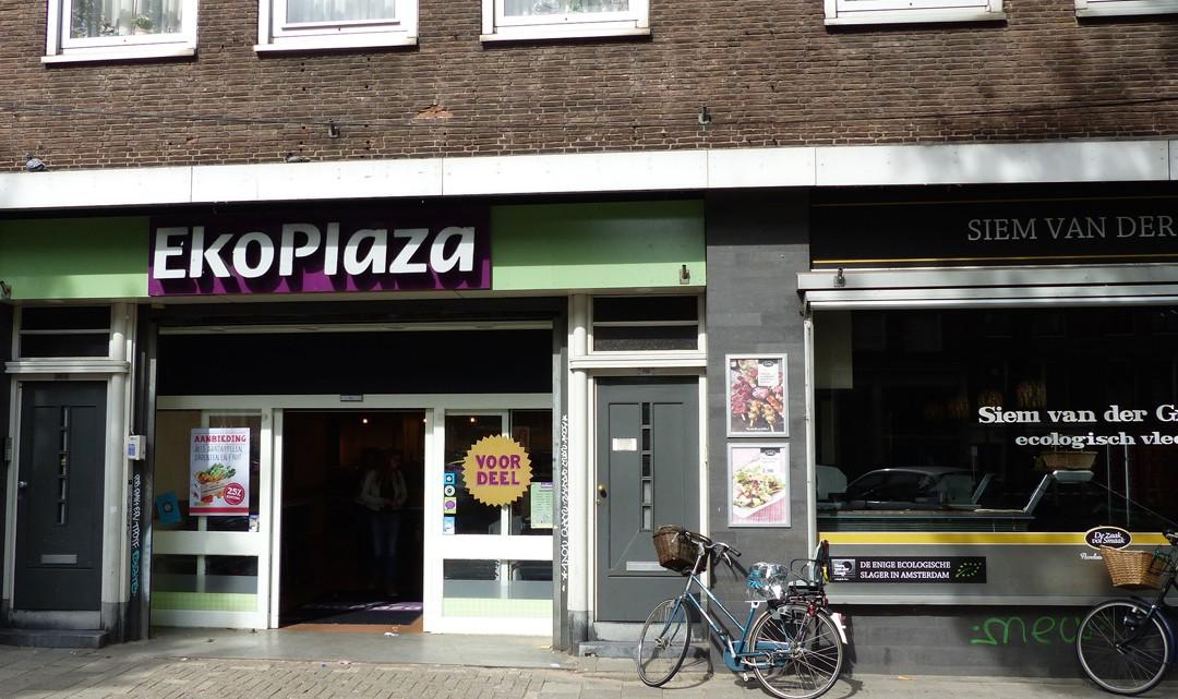 Entrance of EkoPlaza