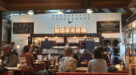 Interior Brouwerij Troost