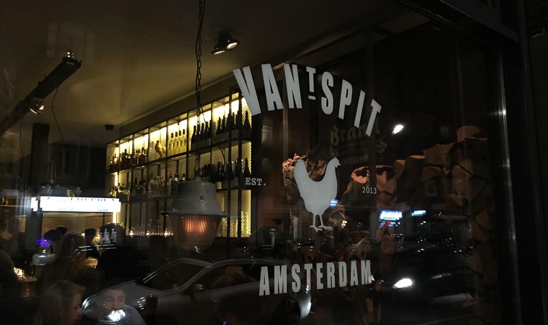 Logo on window by night