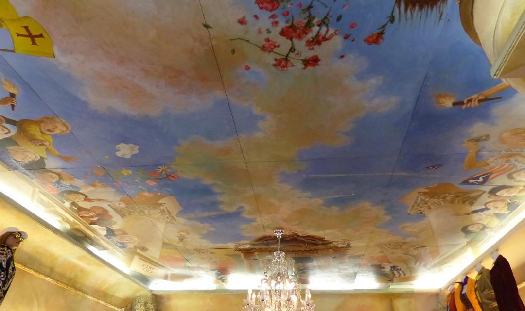 Faux trompe l'oeil ceiling